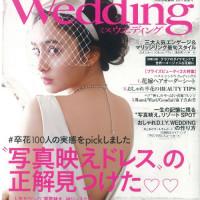 MISS Wedding2017春夏号 表紙